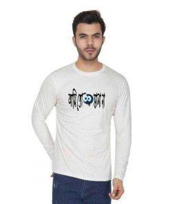 আমি তো ভালো না T-Shirts